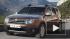 В Москве начали выпускать кроссовер Renault Duster