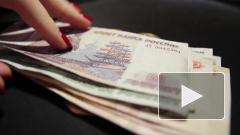 Центробанк назвал экономическую ситуацию РФ близкой к равновесию