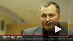 Новая система ускорила документооборот в Госстройнадзоре Петербурга
