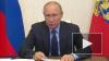 Путин поручил нарастить объемы тестирования на наличие ...