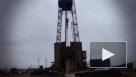 Цены на нефть в России выросли до максимума почти за полгода