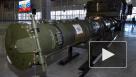 Трамп намерен заключить с Россией ядерный пакт