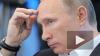 Владимир Путин признал, что наобещал россиянам на ...