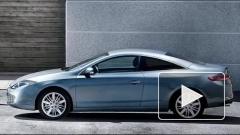 Начинаются продажи нового Renault Laguna Coupe стоимостью от 1,396 млн