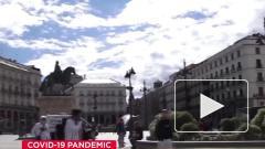 В Каталонии изолируют район из-за вспышки коронавируса