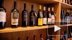 В Роскачестве рассказали о разнице между вином и винным напитком