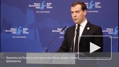 Новая налоговая льгота на российские автомобили не коснется простых граждан