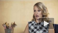 В новом телешоу Ксении Собчак на Первом канале разглядели плагиат