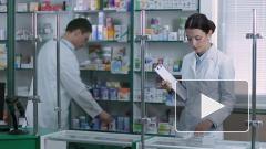 ВОЗ порекомендовала лекарство для самолечения от коронавируса