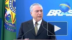 ВВП Бразилии упал почти на 10%