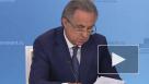 Мутко рассказал о серьезной задолженности россиян за услуги ЖКХ