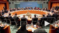 О чем договорились участники международной конференции по Ливии