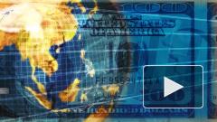 В Центробанке рассказали о снижении международных резервов России