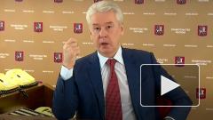 Собянин объявил о первом этапе смягчения ограничений в Москве