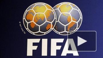 ФИФА уберет из продажи футболки с изображением карты России без Крыма