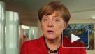 Канцлер ФРГ считает, что Германия находится в начале пандемии