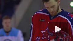 ФХР признала ЦСКА чемпионом России по хоккею
