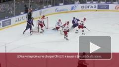 ЦСКА обыграл СКА и вышел в финал Кубка Гагарина
