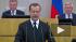 Медведев распорядился найти и наказать виновных в загрязнении нефти