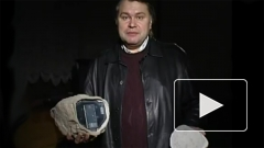 """Экс-советник Тони Блэра признал шпионаж в России с помощью """"камня"""""""