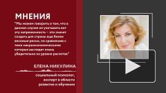 В России предложили массового увольнять сотрудников