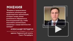 Эксперт обосновал влияние изменений в закон о Конституционном cуде РФ на правовую базу страны