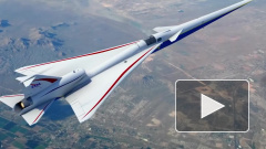 В США в 2021 году испытают безшумный сверхзвуковой самолет