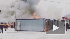 В Нижнем Новгороде горит стадион к ЧМ-2018