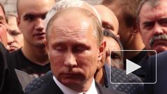 В Кремле прокомментировали доказательную базу доклада Мюллера