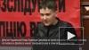 Савченко спрогнозировала срок окончания войны в Донбассе