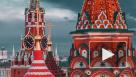Москва приняла ответные меры в отношении двух дипломатов из ФРГ