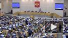 Рабочая группа по поправкам в Конституцию предложит свой вариант изменений