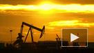 На Украине хотят установить пошлину на импорт топлива из России