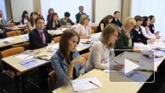 Защита интеллектуальной собственности собрала экспертов в Петербурге