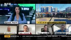 """Штаб Цепкало намерен провести встречу с """"серьезными"""" политиками из США"""