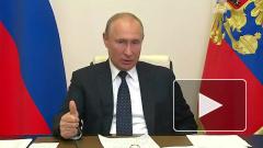 Минфин выделил 100 млрд рублей на поддержку регионов