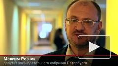 Депутаты ЗакСа потребовали от Валерия Тихонова демократии
