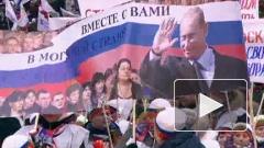 В Москве на митинг в Лужниках пришло более 130 тыс. человек