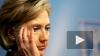 У Клинтон диагностировали воспаление легких