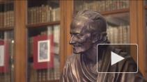 Все фонды Российской национальной библиотеки в цифровом ...