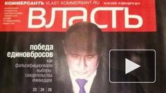 """Увольнение топ-менеджеров """"Коммерсанта"""": журналисты считают, что у Усманова не было выбора"""