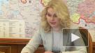В России планируют продлить нерабочую неделю