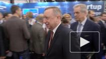 Петербургский Партнериат - площадка для делового общения и демонстрации инвестиционного потенциала