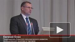 Глава КЭРППиТ признал комплексное освоение территорий Петербурга ошибкой