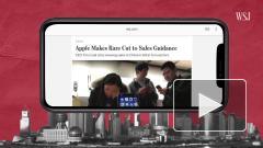 Китайская компания Xiao-i подала судебный иск к Apple на 1,4 млрд долларов