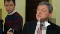 Верховный суд подтвердил правоту ЦИК в отказе регистрации Григория Явлинского в качестве кандидата на пост Президента