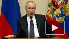 Путин предложил ввести налог на вывод дивидендов за рубеж