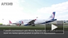Над аэропортом Домодедово кружит самолет с отказавшим ...