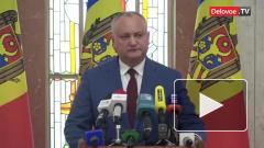 Додон аннулировал указ Филипа о роспуске парламента и досрочных выборах