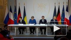 Песков озвучил условие для разрешения Зеленским конфликта в Донбассе